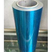 Quality Colour Coated Hydrophilic Aluminum Foil  AA8011 For Heat Cooling Exchanger wholesale