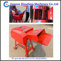 Cheap multi-function straw hay cutter(Email: kelly@jzhoufeng.com) for sale