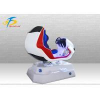 Quality One Seat Red and White VR Racing Simulator / Virtual Gaming Device For Shopping Mall wholesale