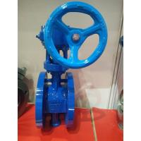 Quality Worm Gear Double Flanged Ductile Iron Eccentric Butterfly Valve wholesale