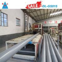China PVC-U Environmental Water Supply Pipe 2 inch pvc pipe for water supply on sale