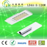 Quality 380v 100w Led Street Light 120w Outdoor Standing For Garden wholesale