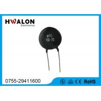 Quality 18D15 NTC Inrush Current Limiter Thermistor / Thermistor Inrush Current Limitor wholesale