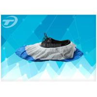 China PE Coated SPP Disposable Shoe Covers Slip Resistant 42 X 16cm on sale