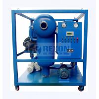 China PLC Full Automatic Lube Oil Purification System Oil Cleaning Machine TYA-A-50 on sale