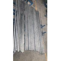 Quality Bright KCF Bars With Good Performance To Make KCF Guide Pins And KCF Sleeves wholesale