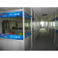 Guangzhou Baoyue Electromechanical Equipment Co.ltd