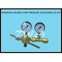 Quality Lightweight Industrial Gas Regulator Oxygen As Service Medium wholesale