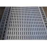 Buy cheap 6MM Round Hole Mesh , Perforated Metal Mesh Punched Wire Mesh Netting / Plate / Screen from wholesalers