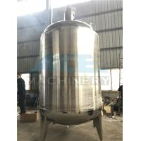 Quality Factory Wholesale 304 316 Resin Mixing Tank With Good Price Single Layer Mixing Tank wholesale
