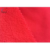 Quality Composite Waterproof Polar Fleece Polyester Tricot Knitted Fabric For Winter Jacket wholesale