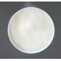 Quality Methomyl 98% TC Environmentally Friendly Pesticide Technical wholesale