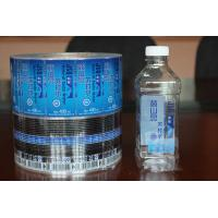 Quality Professional Transparent Self Adhesive Printed Labels For Water Drink Beverage wholesale