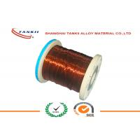 Quality polyester imide Copper Nickel Alloy Wire 0.02 mm Class 155 / Class 180 / Class 200 / 220 wholesale