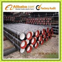 Quality Tianjin C25 ductile iron pipe wholesale