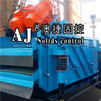 Buy cheap hot sales china drill oil equipment high efficient linear double layer shale from wholesalers
