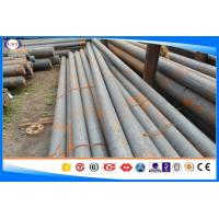 Quality MTC Passed DIN1.1121 Hot Rolled Bar , Alloy Round Bar Size 10-350mm wholesale