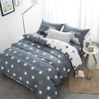 Quality Grey And White Polyester Home Bedding Sets Embroidered Printed Queen Size wholesale