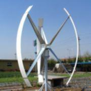 Quality Vertical Axis Wind Turbine 3kw For Sale wholesale
