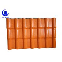 Quality Wave ASA Coat Plastic ASA Sythetic Resin Roof Tile Wholesale wholesale