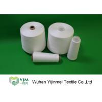 Quality Raw White 100% Polyester Spun Yarn Virgin Bright 60s/2 60S AAA Grade wholesale