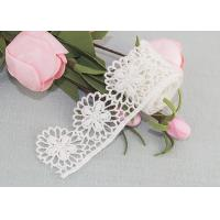Quality Cotton Guipure Venice Lace Trim Water Soluble Lace Floral Embroidered Lace Ribbon wholesale