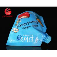 China PET PET PE Plastic Stand Up Pouches with Spout for Cereal Packaging on sale