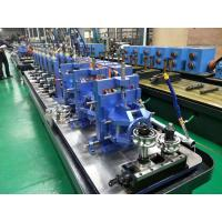 Buy cheap High Speed Straight Seam Welding Machine With PLC Touch Screen Control from wholesalers