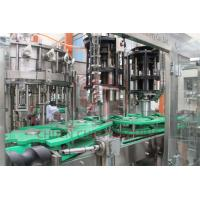 Quality Fast Speed Automatic Craft Small Scale Beer Bottling Machine For Brew House wholesale