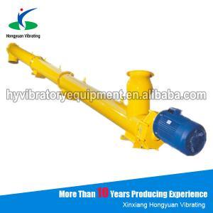 Quality Factory sale grain screw conveyor with special design wholesale