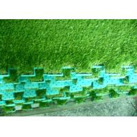 Quality Natural Landscaping Artificial Grass With EVA Back Mat wholesale