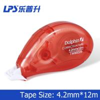 China Eco Friendly PET Novelty Decorative Correction Tape For Students No 90225 on sale