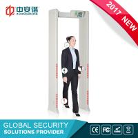 Buy cheap Password Protection Full Body Metal Detector Door Frame , Walk Through Safety Gate from wholesalers