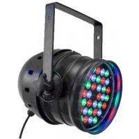 20 watt high power RGB led stage lights high Luminous Efficiency lm/w with OEM