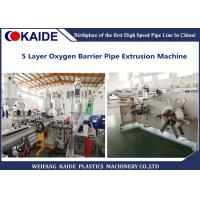 China Barrier Pipe Extruder Composite Pipe Production Line Heating Capillary Tube Making on sale