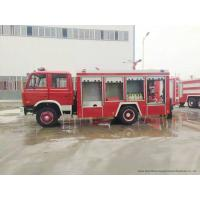 Quality Dongfeng Fast Fire Brigade Truck , Fire Rescue Vehicles With 170HP/125kw Engine wholesale