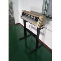 Quality Suchi Graph 50 Inches Vinyl Cutter With Servo Motor and Camera Detection wholesale
