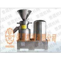 Quality Boutique type colloid mill JC - 80 wholesale