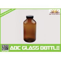 Cheap Wholesale Round Glass Amber Bottle for sale