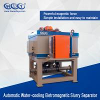 Quality Automatic Wet High Intensity Electromagnetic Separator 22000 KG For Kaolin Clay wholesale