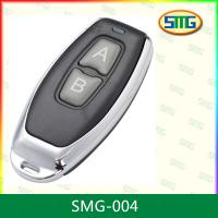 Quality Universal Key Fob Electric Remote Control Door Lock SMG-004 wholesale