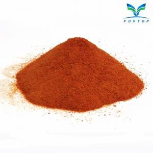 Quality Tomato Powder wholesale
