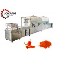 Quality Continuous Microwave Sterilization Machine For Red Chili Pepper Powder Spice Powder wholesale