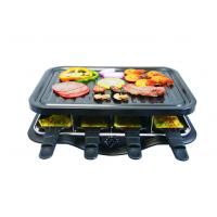 Quality Portable Square Raclette Electric BBQ Grill XJ-09380 wholesale