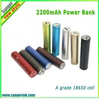 China New 2013 portable charger for mobile phone 18650 cell charger for iphone/ipad, samsung on sale