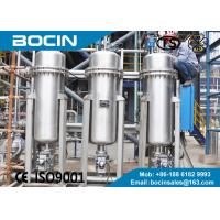 Buy cheap Power plant water filtering system with back blow system of automatic cleaning control from wholesalers