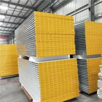 Quality 35 years 0.426mm Jinlan brand 50mm mgo sandwich panels for clear room wholesale