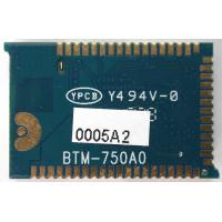Quality Bluetooth class 2 Multi-media A2DP module with Antenna---BTM-760 wholesale