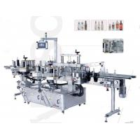 Quality Sticker wrap around labeling machine  for bottles / jar / container wholesale