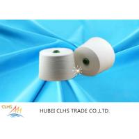 Quality DTY White Polyester Yarn150 / 48 , Dyed Raw White Polyester Textured Yarn wholesale